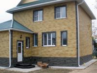 Наружные фасадные панели из сланца – привлекательность и простота монтажа